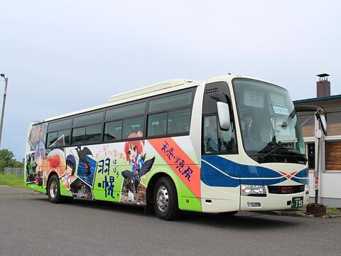 沿岸バス「31 サロベツ線」 稚咲内第2_08