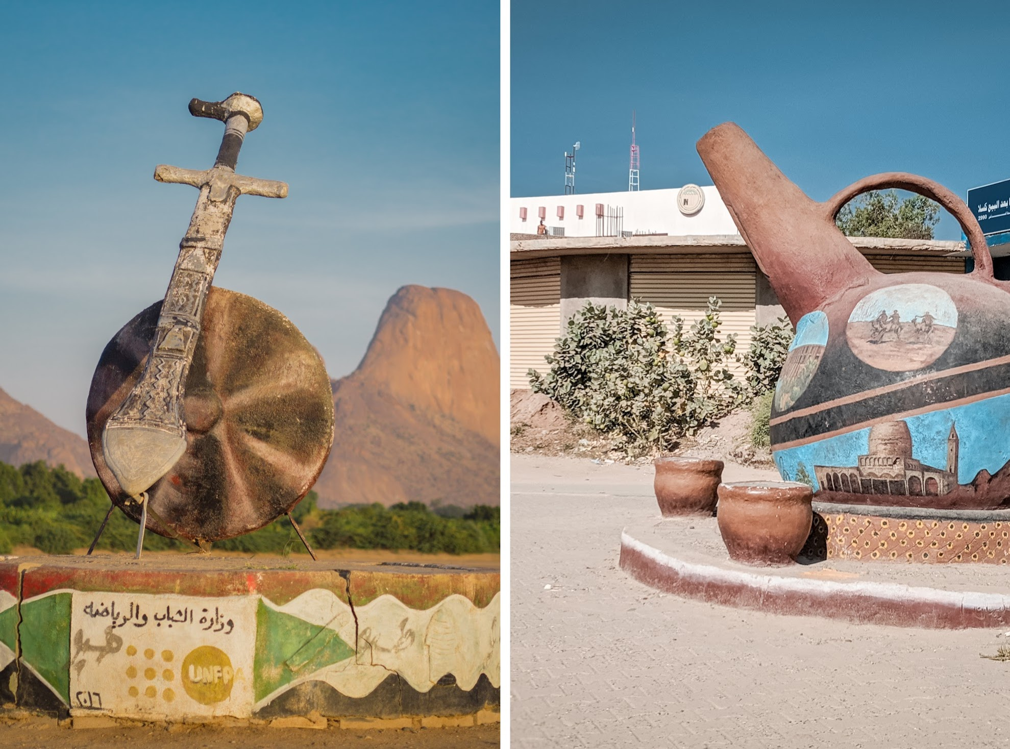 Jebena and big sword in Kassala