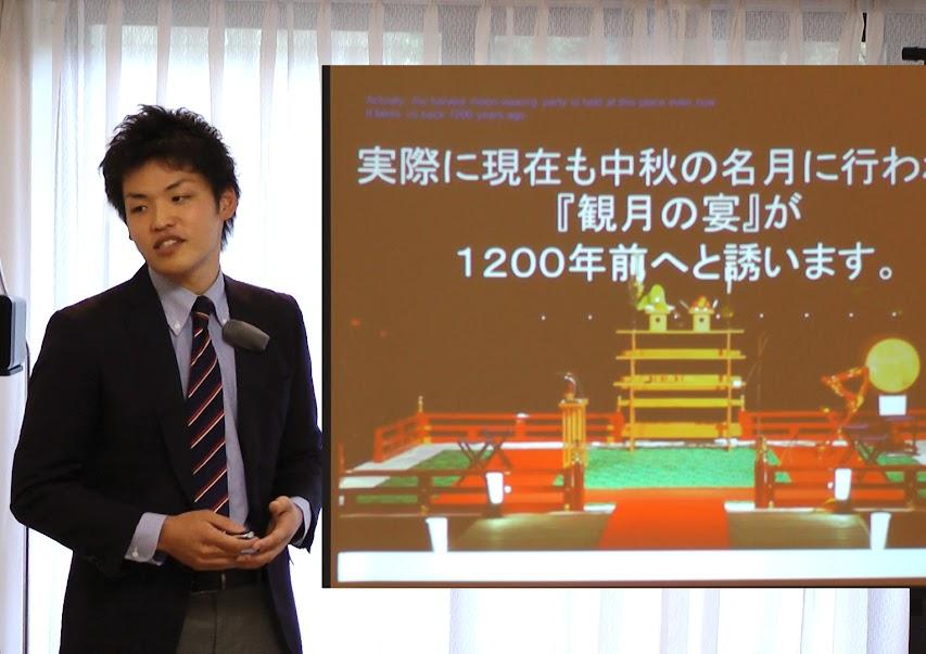 20131026 捨てる英語プレゼン3