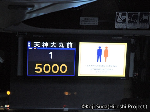 西鉄「桜島号」 1336 天神大丸前到着