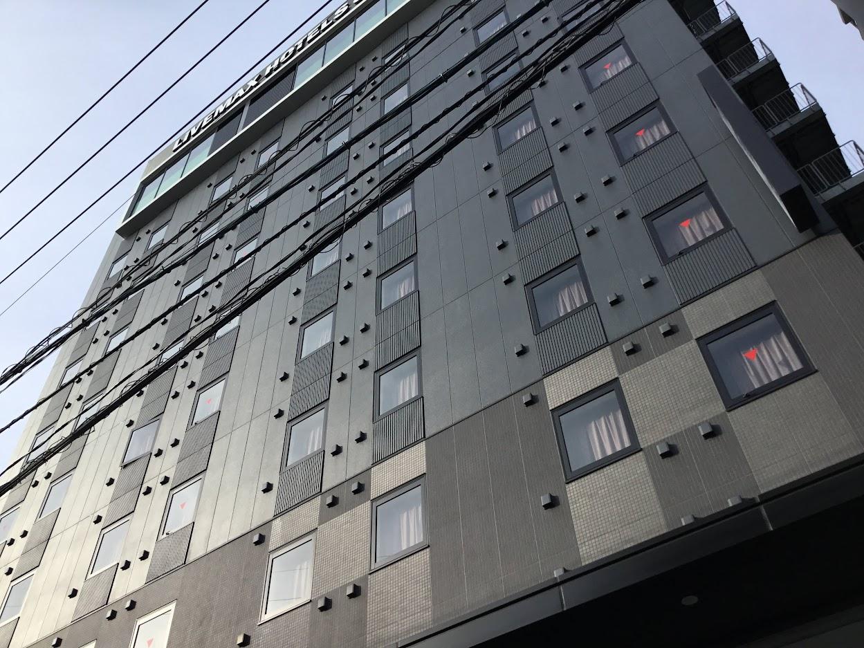 広島大学受験で広島駅近くの安いビジネスホテルをお探しならホテルリブマックスPREMIUM広島は選択肢の一つ