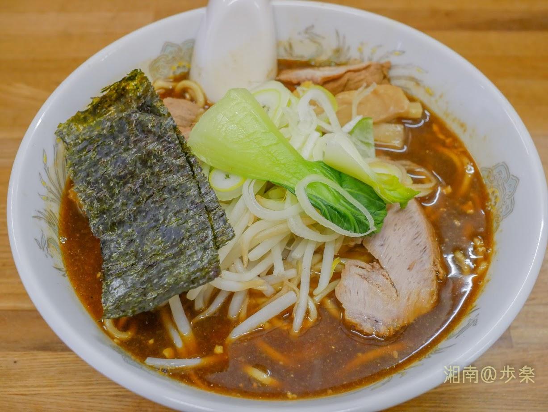 はじめ ラー麺@800 藤沢本町 茶褐色の魚介系スープが癖になる