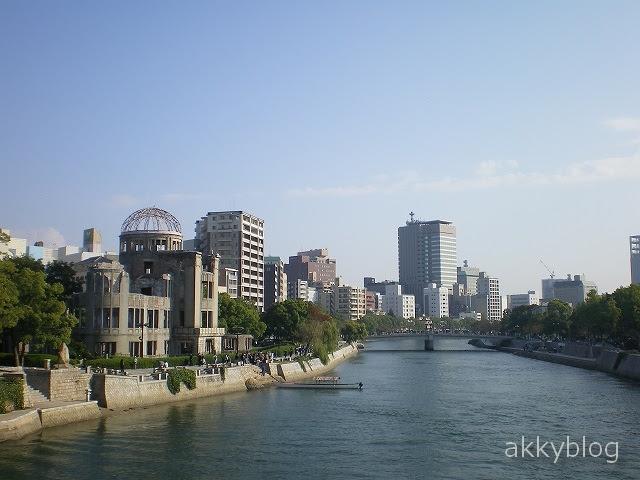 【戦争の歴史】広島市周辺の観光おすすめスポット