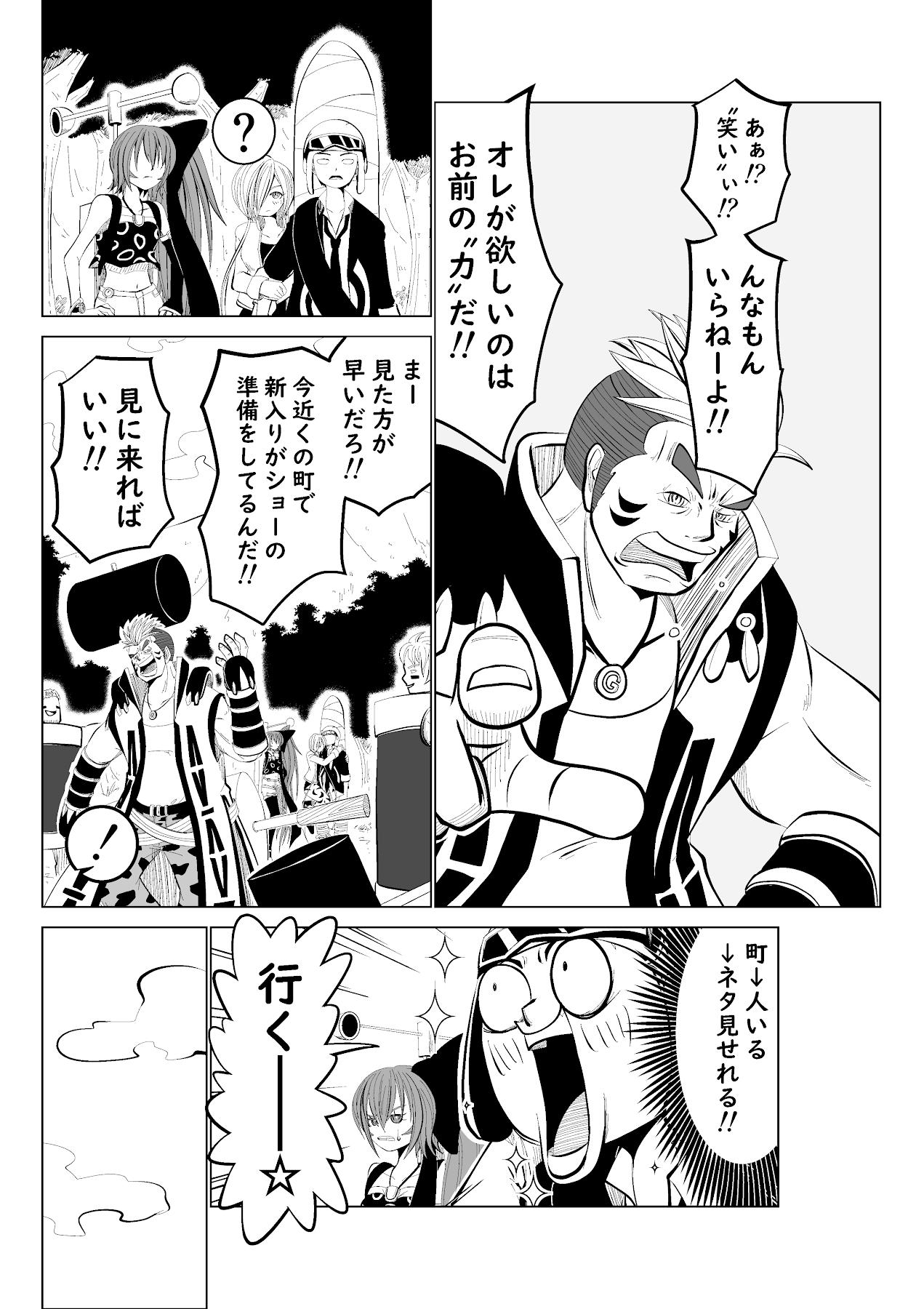 バリアス・サン15_6