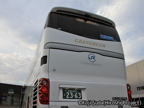 中国JRバス「グラン昼特急広島・大阪号」「グランドリーム広島・大阪号」 2363 淡河パーキングエリア_05