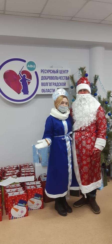 Волгоградские волонтёры культуры присоединились к всероссийской акции «Праздник в каждый дом»