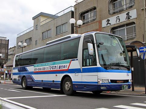 宮崎交通「ひむか号」 ・365 延岡駅にて_01