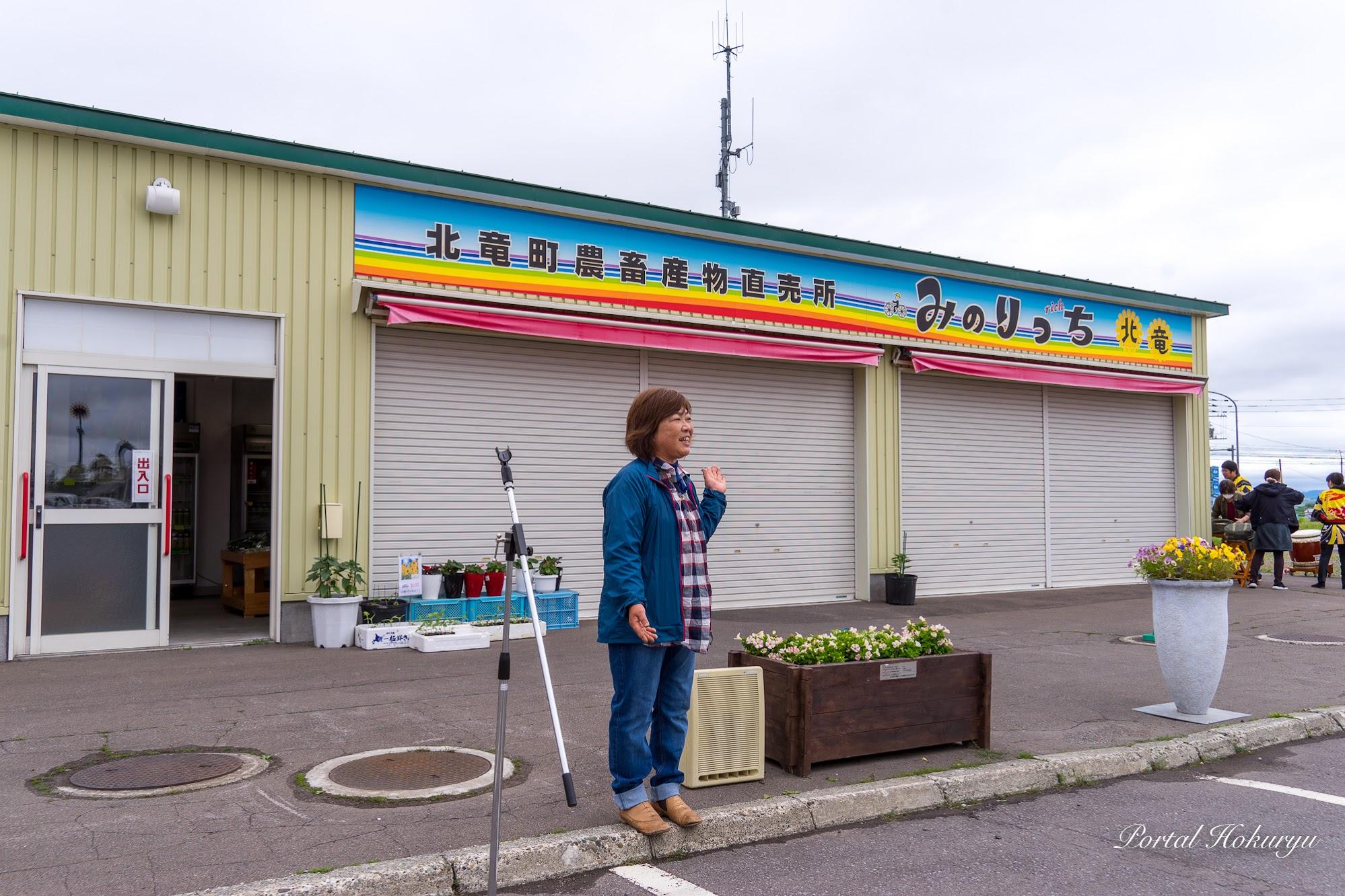 出荷者協議会・尾崎圭子 会長