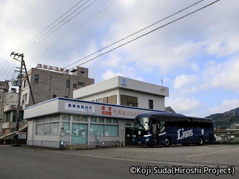 三重交通 三交新宮駅前(西武観光バス停車中)