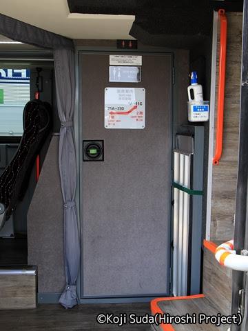 JRバス関東「グラン昼特急8号」 ・・12 1階トイレ
