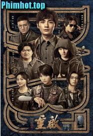 Đạo Mộ Bút Ký Trùng Khởi - The Lost Tomb Reunion (2020)