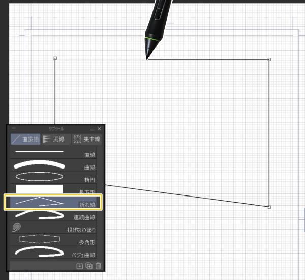 クリスタ:図形ツール(折れ線)