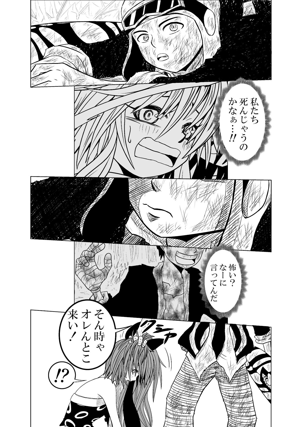 バリアス・サン4_6