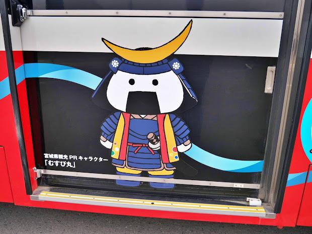 BRT車両ラッピング(むすび丸、入口扉)