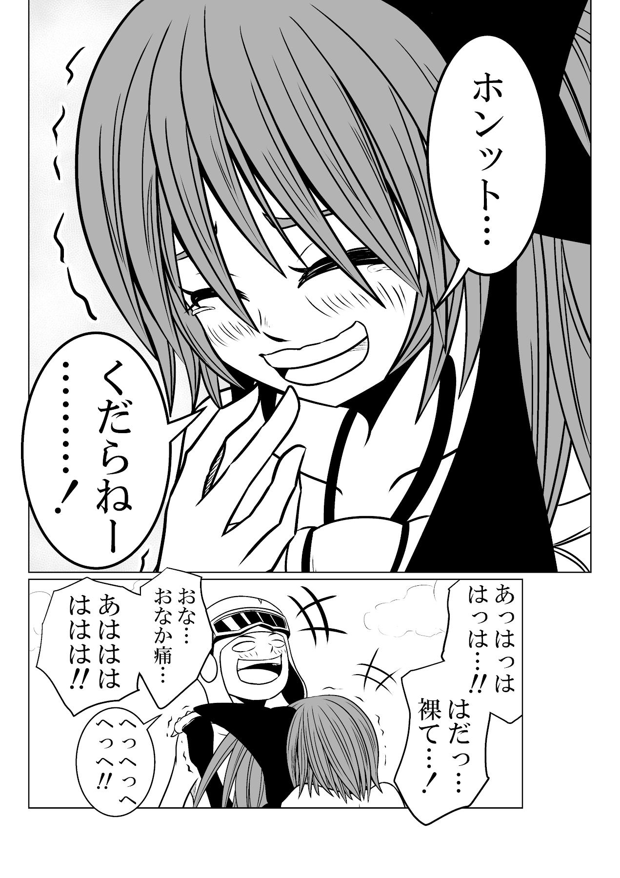 バリアス・サン4_18