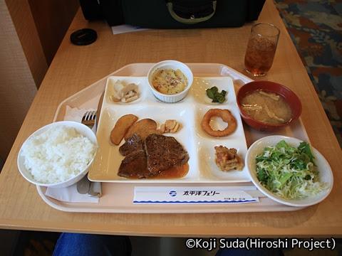 太平洋フェリー「きそ」 6デッキ レストラン「タヒチ」_1日目夕食