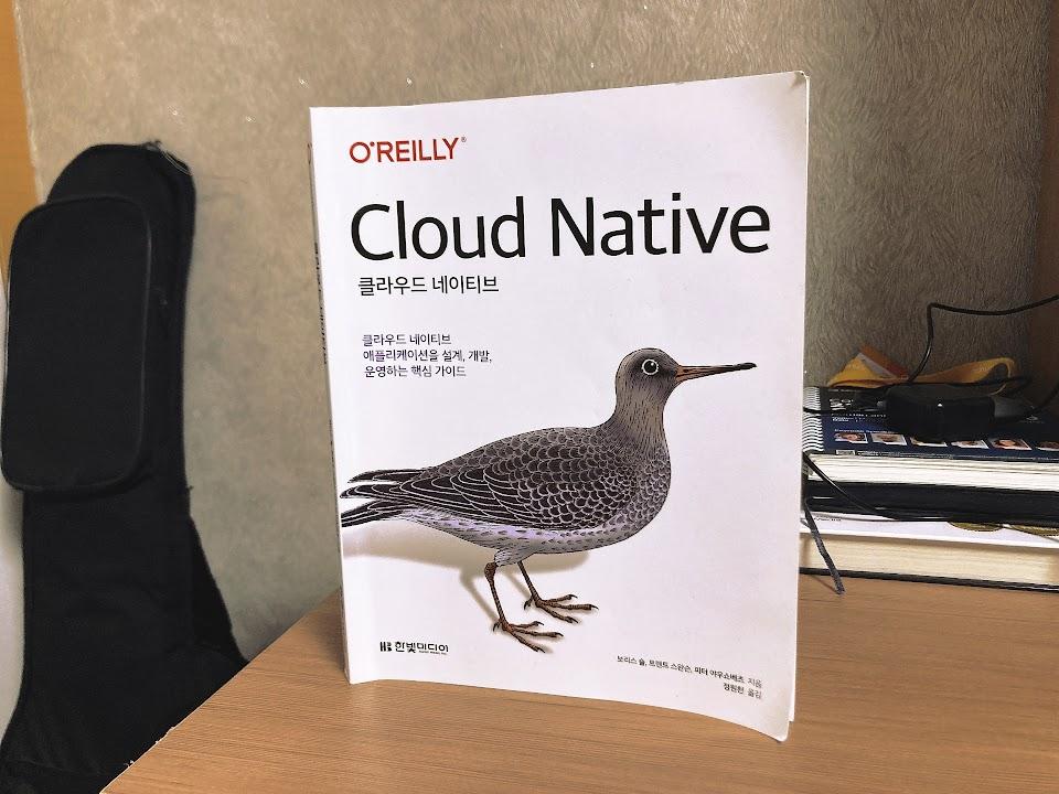 cloud_native-01