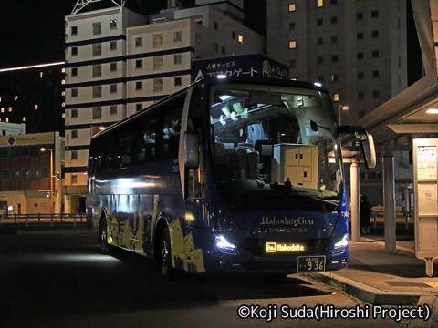 函館バス「高速はこだて号」 T3626 函館駅前ターミナル到着