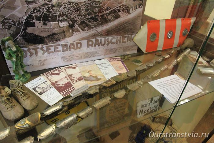 Музей Колесо истории в Светлогорске