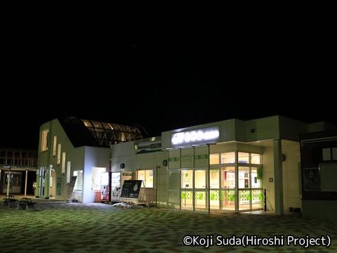 函館バス「高速はこだて号」 T3626 有珠山サービスエリア_01