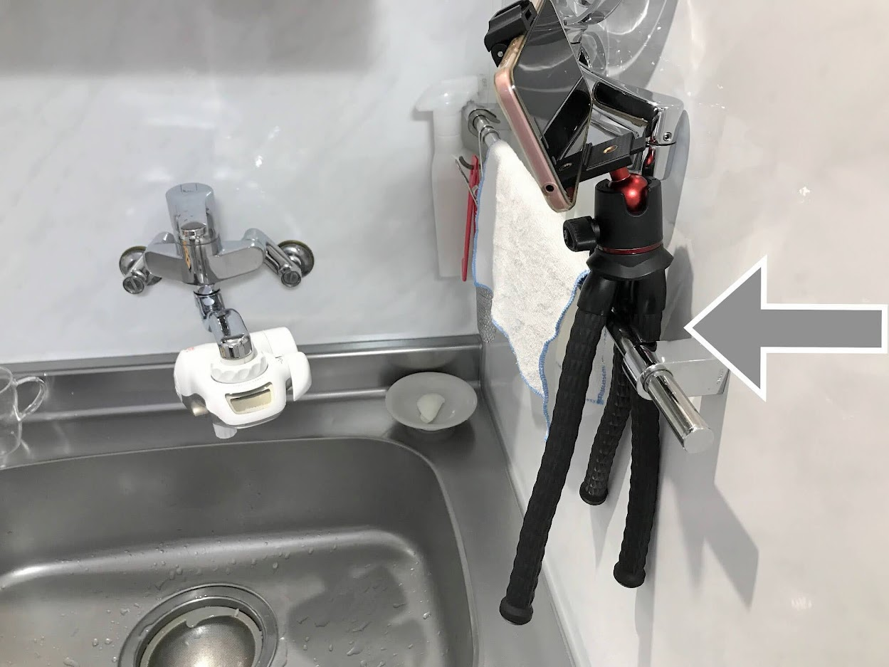 タオル掛けに固定したスマホ用三脚のアップ