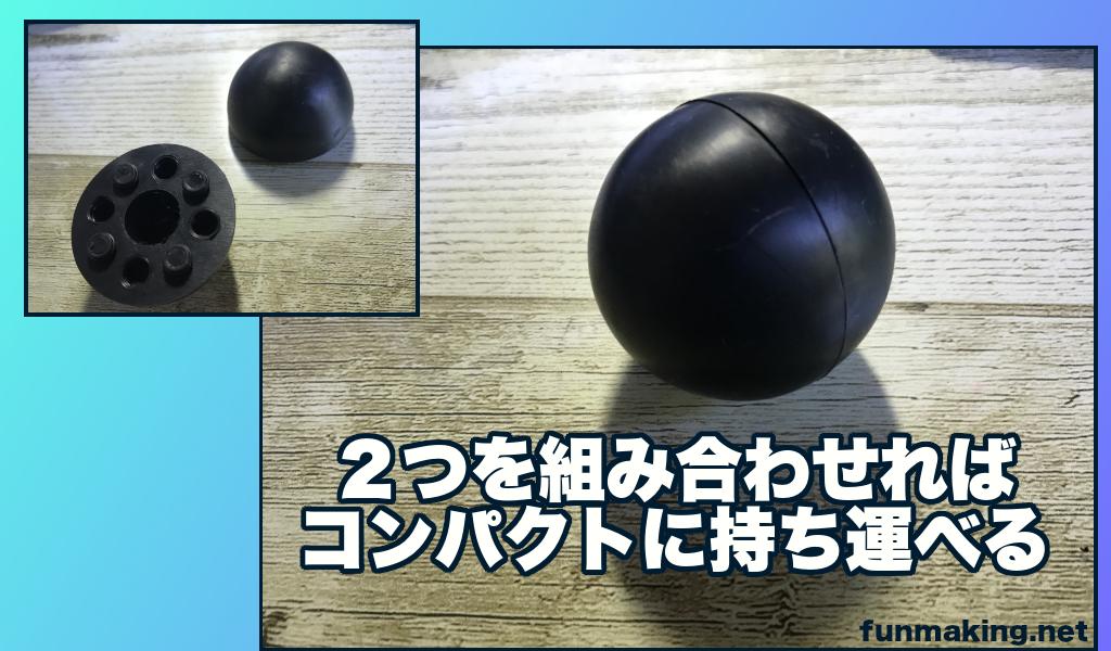 ノートPCスタンド ボール型   100均 (キャンドゥ)