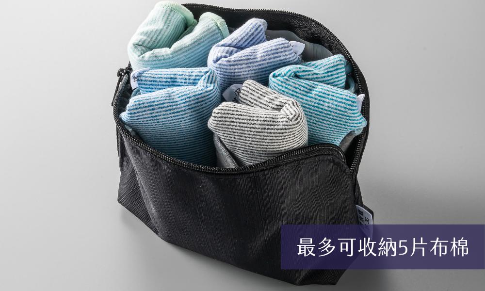 布衛生棉收納袋