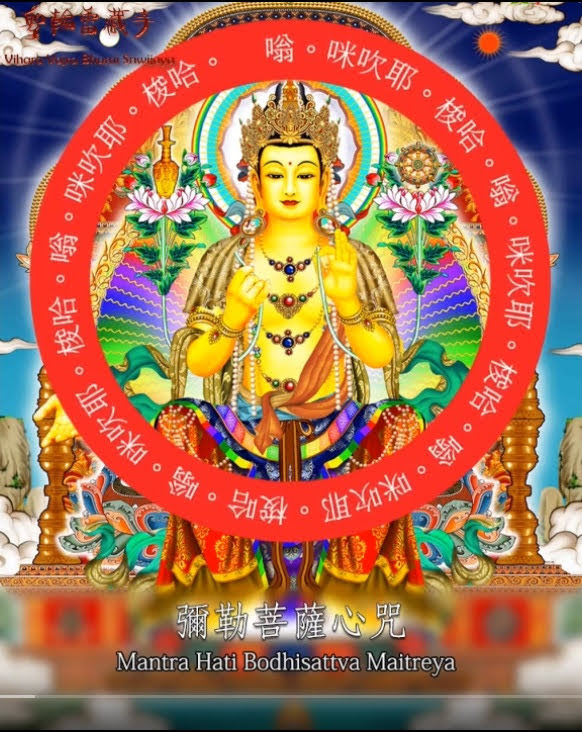 Suara Mantra Maitreya