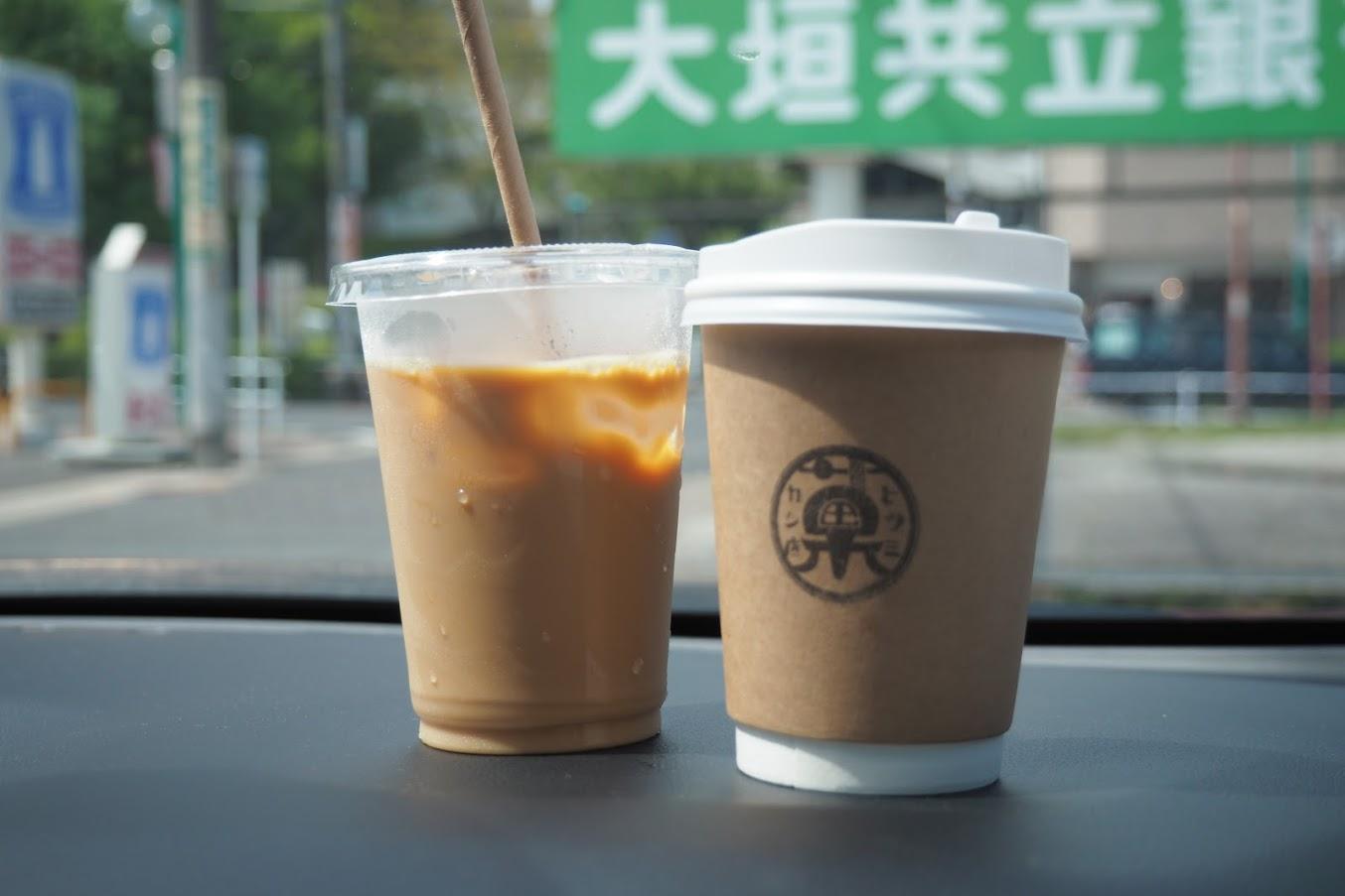 アイスカフェオレとホットコーヒー