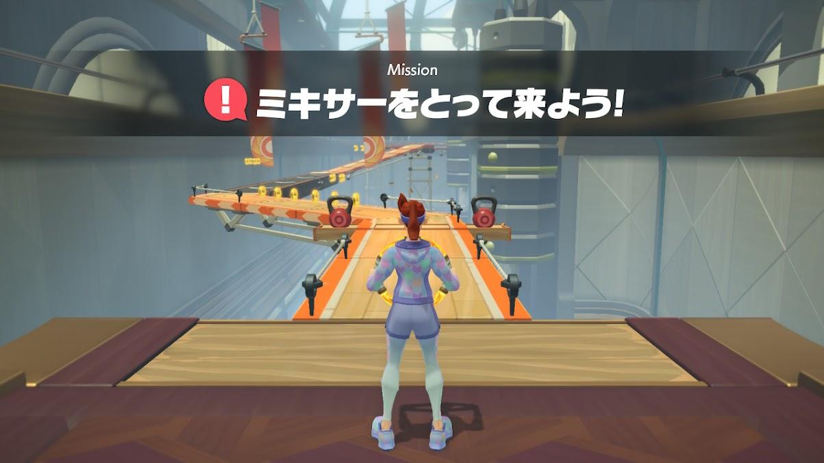 リングフィットアドベンチャー ゲーム画面