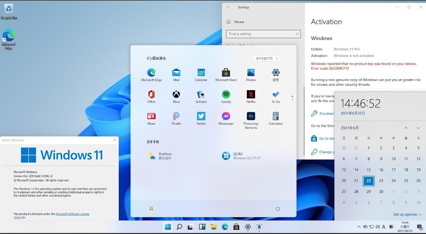 Windows 11 Leaked ISO 仮想マシンにインストール
