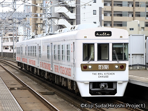 西鉄 6050形改造「THE RAIL KITCHEN CHIKUGO」 薬院にて