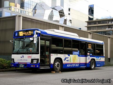 西日本JRバス 高尾・京北線 3307