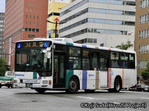 西鉄 吉塚 3226