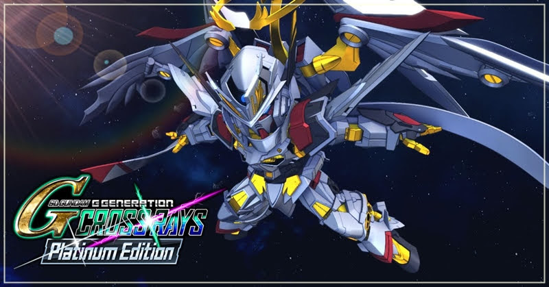 SD Gundam G Generation Cross Rays Platinum Edition แพค DLC ม้วนเดียวจบ!