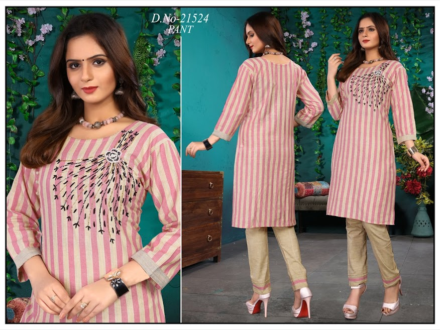 Simran Design No 21524 Kurtis Pant Set Catalog Lowest Price