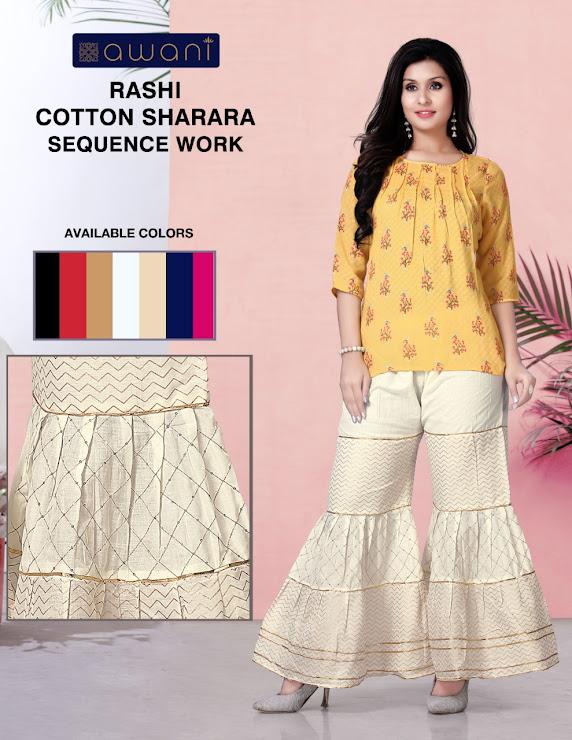 Awani Rashi Branded Sharara Catalog Lowest Price