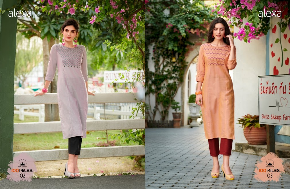 100 Miles Alexa Straight Cut Kurtis Catalog Lowest Price