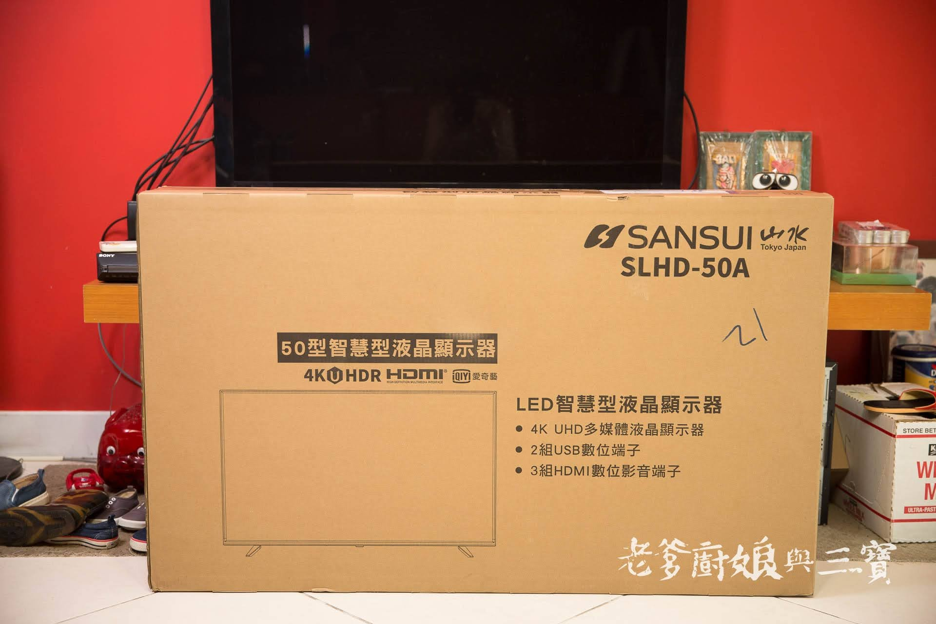 擁有熱點分享、iphone鏡射與手機遙控的SANSUI山水 49型4K HDR智慧連網液晶顯示器 SLHD-50A...老爹生日的最棒禮物ㄟ!