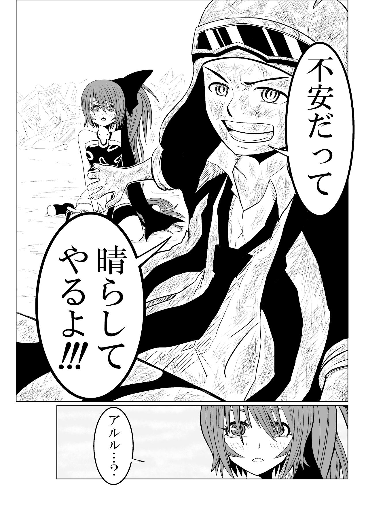 バリアス・サン4_7