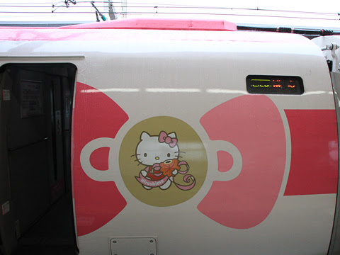 JR西日本 500系新幹線V2編成「ハローキティ新幹線」 新山口にて その2