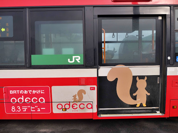 BRT車両ラッピング(おっぽくん、出入口扉付近)