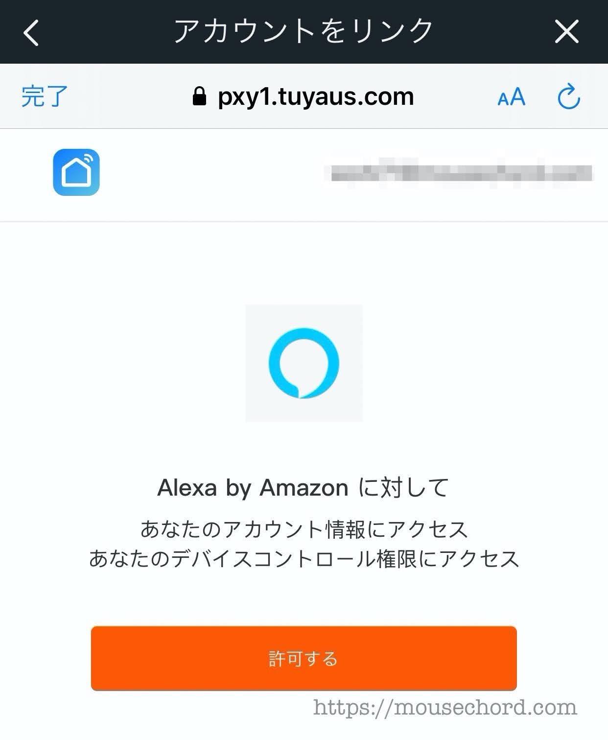 Alexa対応!Kyvolロボット掃除機「E20」商品Review