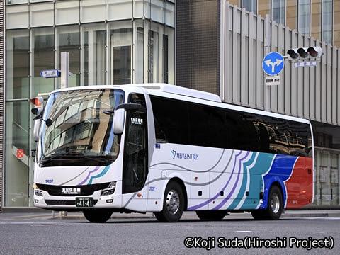 名鉄バス 「名神ハイウェイバス京都線」 3906 名古屋駅新幹線口にて