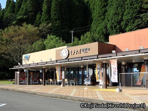 西鉄「桜島号」 3137 えびのPA