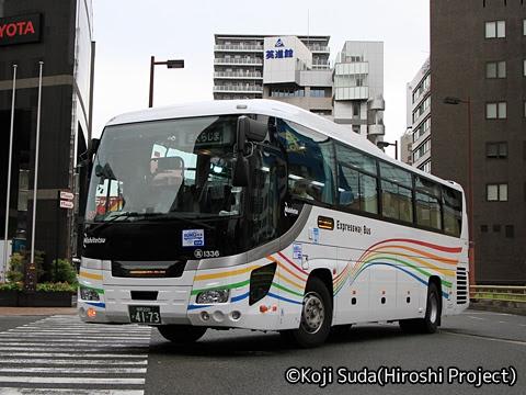 西鉄「桜島号」 1336