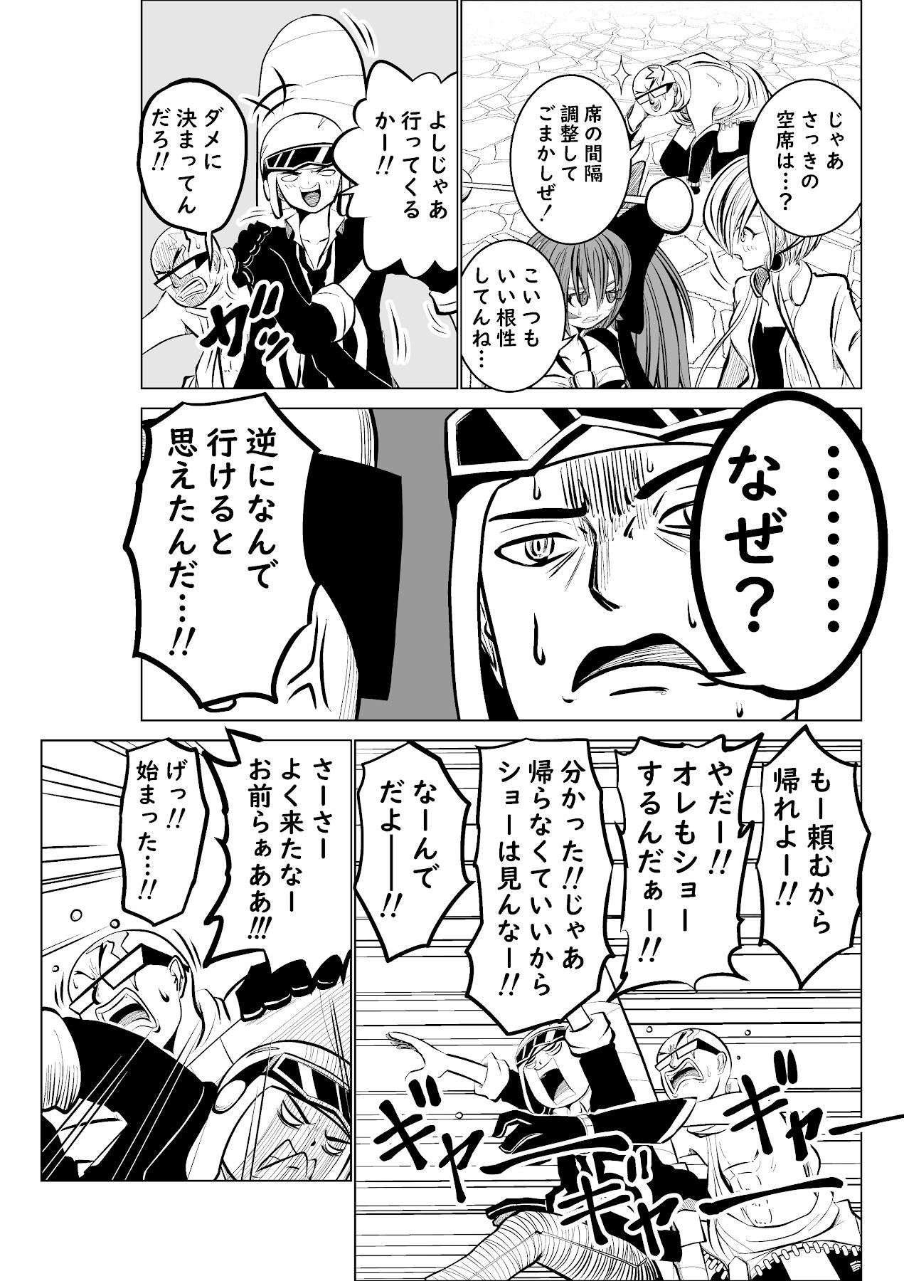 バリアス・サン15_17