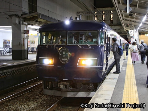 JR西日本 117系「WEST EXPRESS 銀河」 山陽ルート(上り)の旅_倉敷駅にて_02