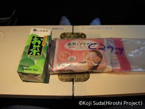 西鉄「はかた号」 0002 サービス品(お茶とアイマスク・汗拭きシート)