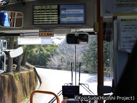 奈良交通「八木新宮線」 ・938 月谷口→五條BC_02